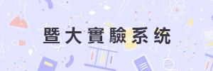 link_03
